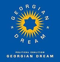 logo_of_georgian_dream_-_democratic_georgia
